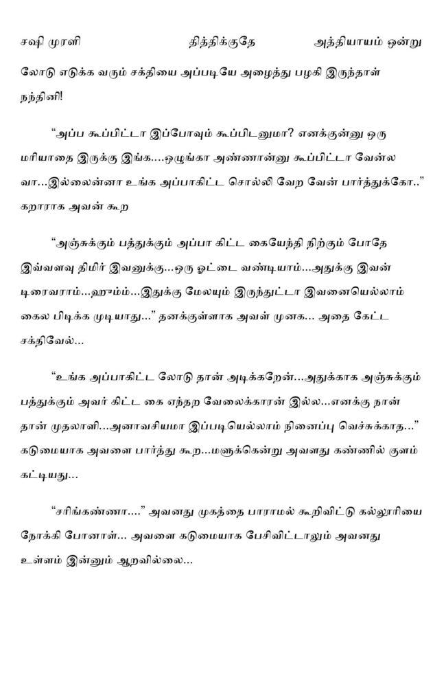 ttk1-page-018