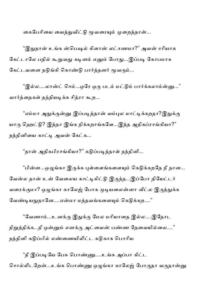 ttk2-page-018