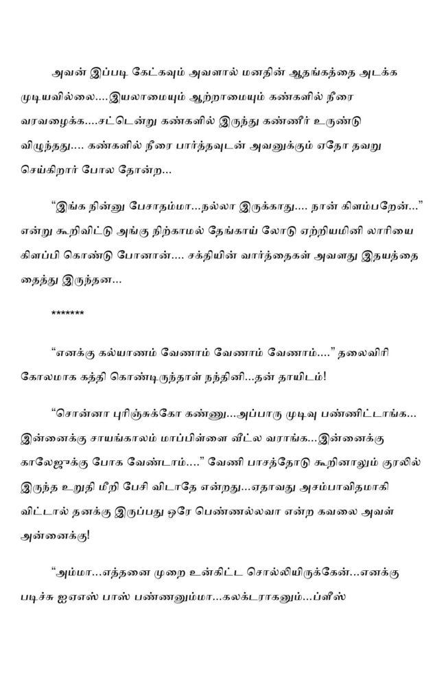 ttk2-page-029