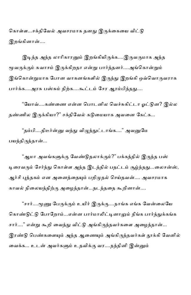 ttk3-page-010