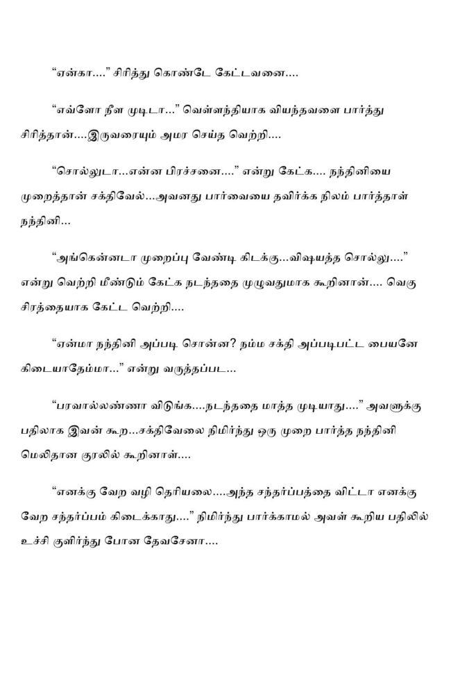 ttk4-page-024