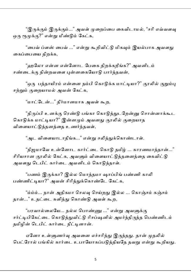 vne12-page-005
