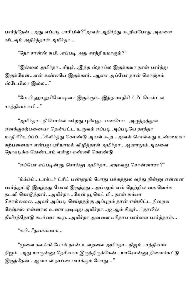 param10-page-008