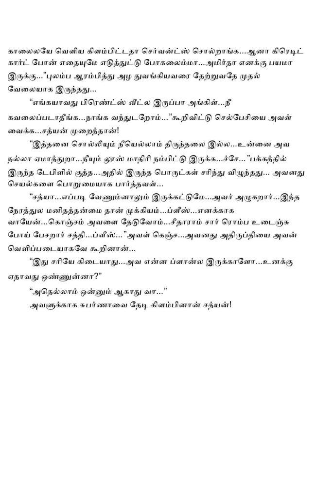 param10-page-028
