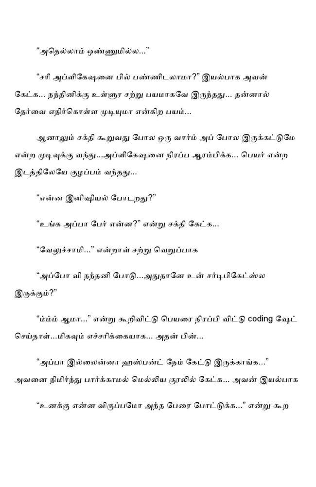 ttk7-page-007