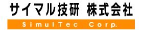 サイマル技研(大田区、建設会社)のサイドバナー