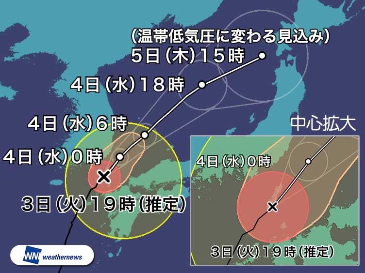 臺風7號 対馬市に最接近 臺風から離れた地域でも大雨に - ウェザーニュース