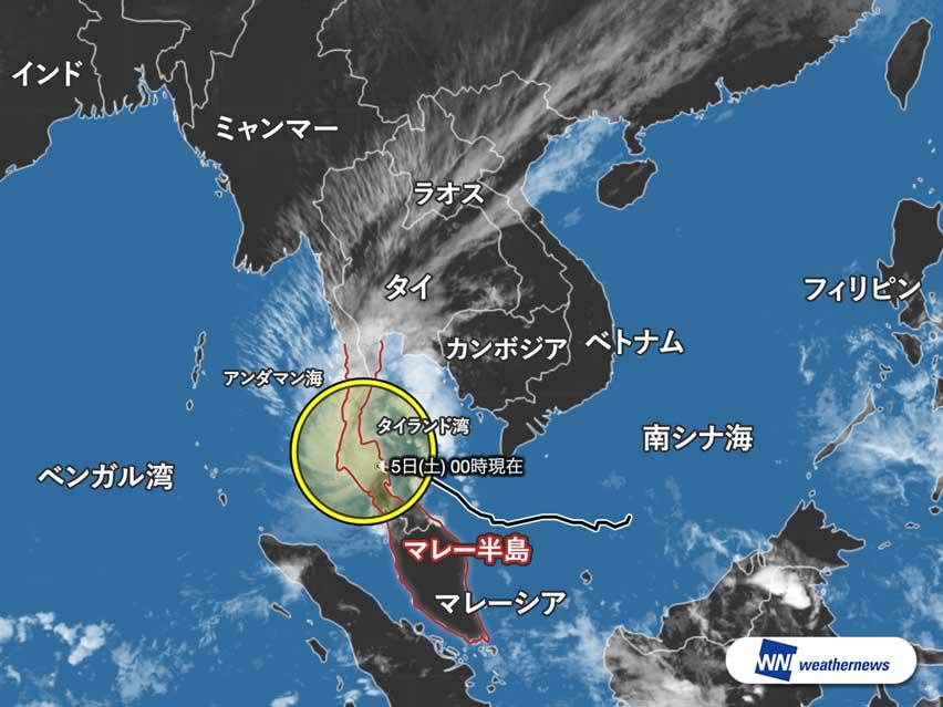 臺風1號 気象庁の監視域外へ出る 21年ぶりにサイクロンに - ウェザーニュース