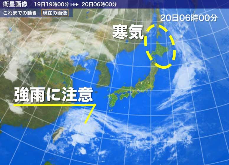4月20日(土)の天気 東京・大阪など各地で晴天 沖縄は強雨に注意 - ウェザーニュース