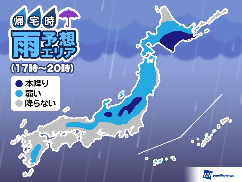 6月5日(水)帰宅時の天気 本州內陸部は雷雨に注意 北海道は太平洋側で本降りに - ウェザーニュース