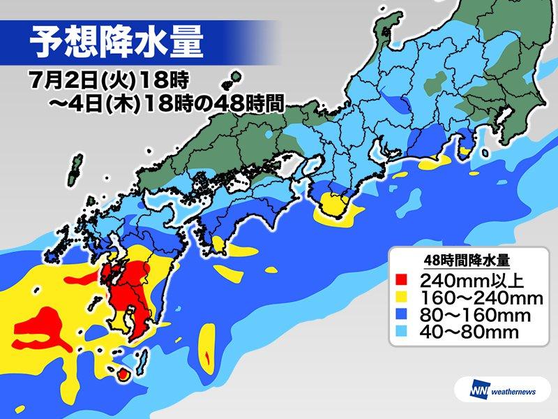 3日(水)の天気 九州は豪雨災害に厳重警戒 新たに1か月分の降水も - ウェザーニュース