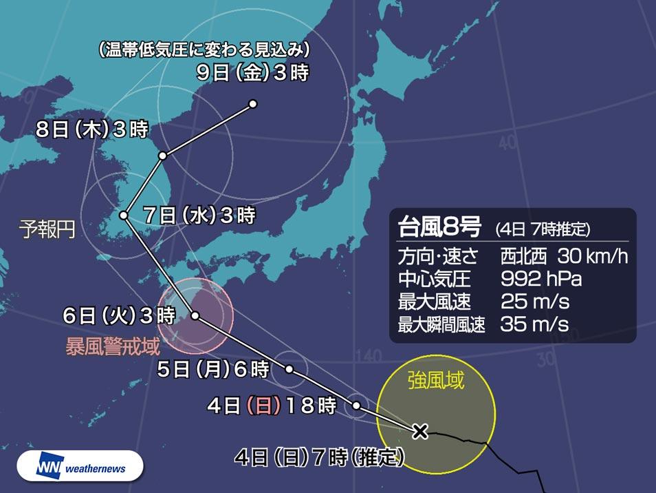 臺風8號 明日夜から九州付近に接近 上陸のおそれ - ウェザーニュース