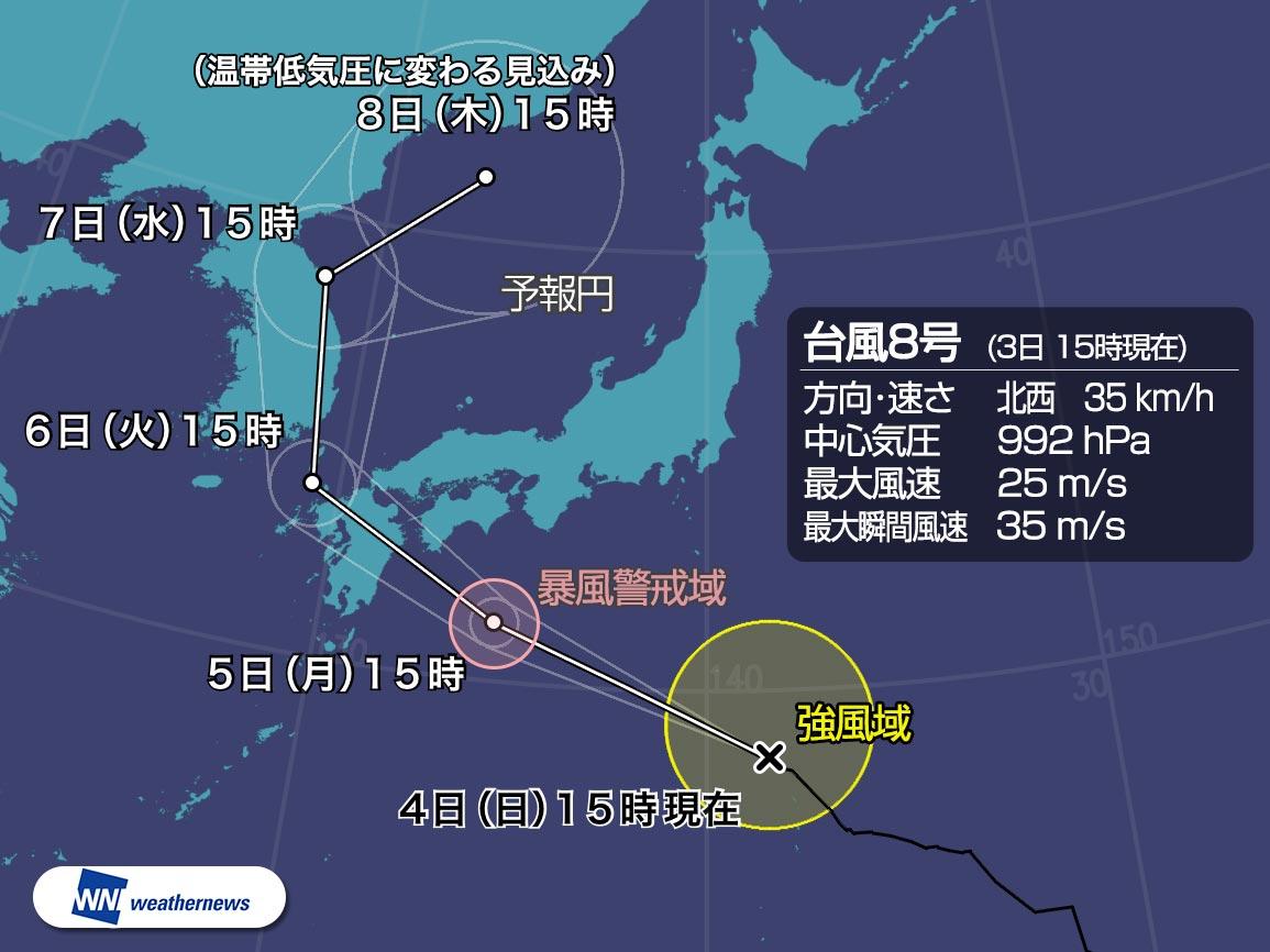 臺風8號 明日深夜に九州付近に上陸のおそれ - ウェザーニュース