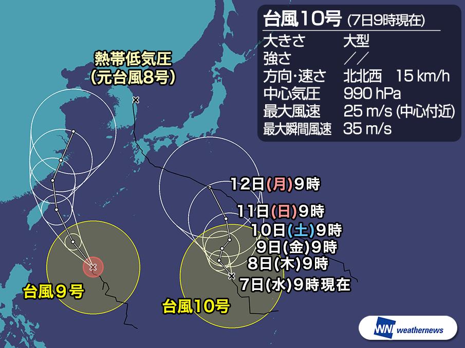 臺風10號の進路,予想モデルで大きく異なる - ウェザーニュース