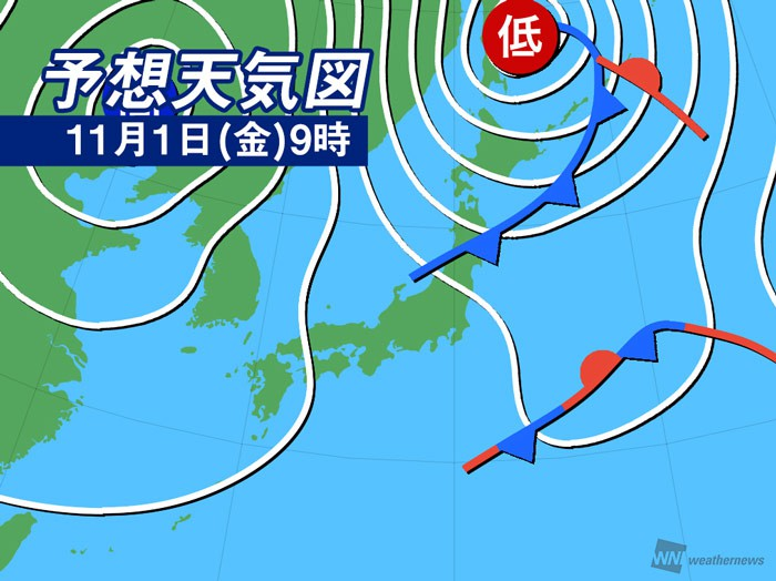 今日11月1日(金)の天気 寒暖差が大きな一日 東京は24℃予想 - ウェザーニュース