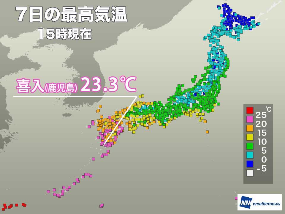 九州で気溫上昇 鹿児島や宮崎は20℃超で4月並みの陽気 - ウェザーニュース
