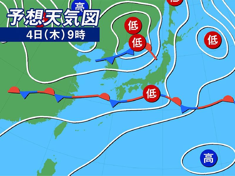6月4日(木)の天気 全國的に晴れて暑さ続く,北海道は夕方から雨 - ウェザーニュース