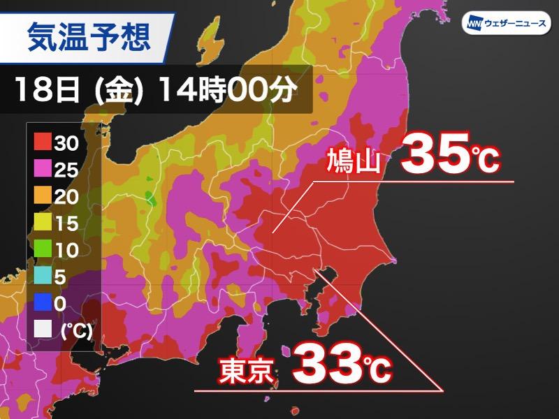 【全國の天気予報】9月21日(月) 大阪など西日本は秋の陽気に 北日本は突然の強雨に注意 - ウェザーニュース