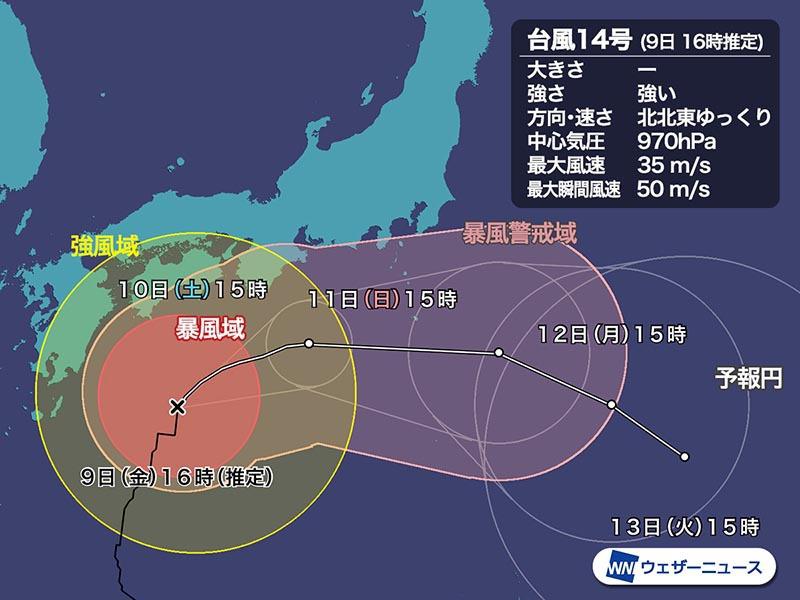 【全國の天気予報】10月15日(木) 関東や北海道は冷たい雨で,道北などは雪の可能性も - ウェザーニュース