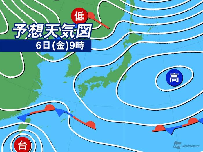 今日の天気 11月6日(金) 東京など本州は穏やかな空 西と北は天気下り坂で雨も - ウェザーニュース