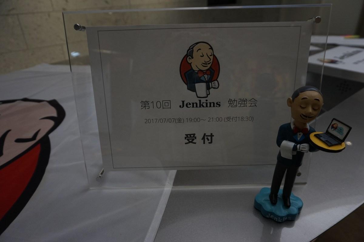 第10回 Jenkins勉強会 アンケートの結果報告