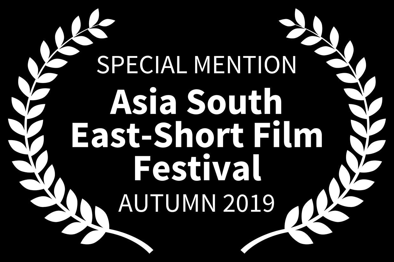 Film Festival Asia South East Short Film Festival