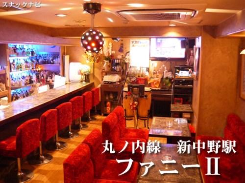『ファニーⅡ』(中野区中央、新中野駅200m)
