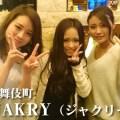 JAKRY(歌舞伎町)