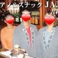 ピアノ&スナックJAJA(吉祥寺)