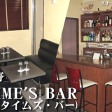 TIME'S BAR(中野)