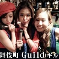 Guild(歌舞伎町)