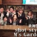 shot style M's Garden(新宿)