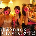 Pub&Snack Clavis(クラビス)(池袋)