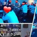 8∞カンパニーの「体験入店いってみました!」No.6 赤羽『ボクシー』