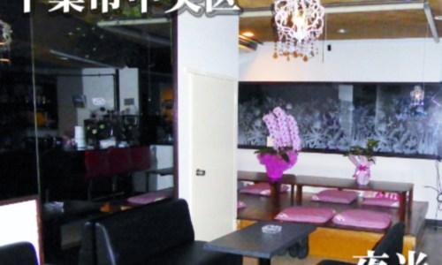 夜光(千葉市中央)スナックと居酒屋のいいとこどり♪日替わり料理も楽しめちゃう居酒屋スナックです♪