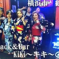Snack&BarKiKi~キキ~(横浜市 鶴見)