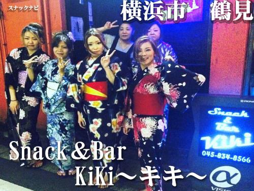 Snack&BarKiKi~キキ~