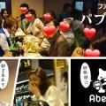8∞カンパニーの「体験入店いってみました!」No.8 錦糸町『パブ みき』