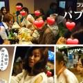 8∞カンパニーの「体験入店いってみました!」No.9 錦糸町『パブ みき』