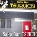 Sake Bar TSURUICHI