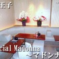 Social-Madonna(八王子)