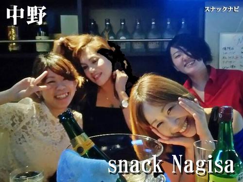snack Nagisa(中野)