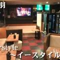 E☆style-~イースタイル~(