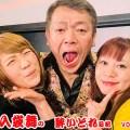 大入袋舞の酔いどれ日記 vol.24