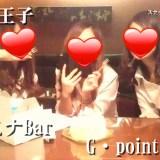 G・point(八王子)