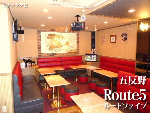 Route5~ルートファイブ~(五反野)