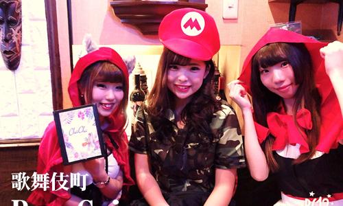 【歌舞伎町】かわいい系美女たちとスナック感覚で楽しめる新感覚BAR!