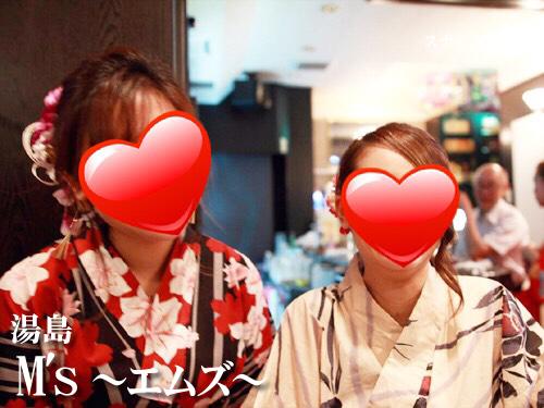 M's(湯島)