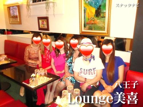 Lounge美喜(八王子)
