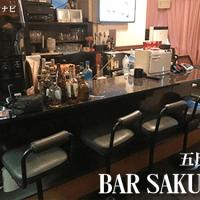 BAR SAKURA(五反田)